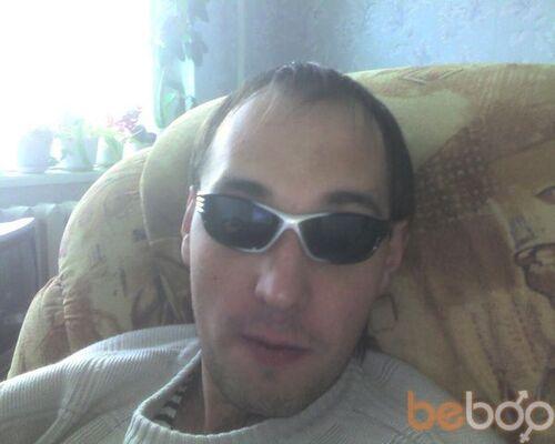 Фото мужчины MeccuR, Мирный, Россия, 31