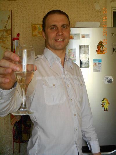 Фото мужчины Артем, Нижний Тагил, Россия, 34