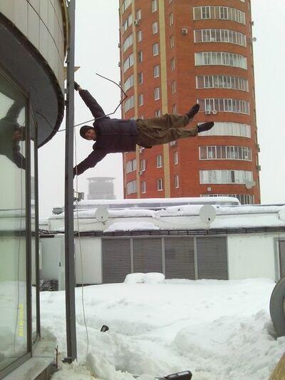 Фото мужчины Max, Советск, Россия, 27