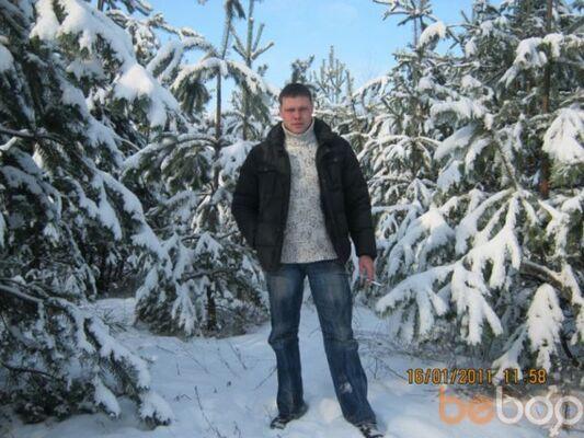 Фото мужчины Golodniy, Харьков, Украина, 28