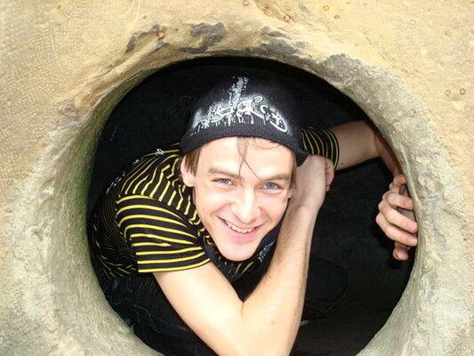 Фото мужчины Игорь, Сочи, Россия, 31