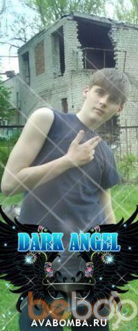 Фото мужчины кавай, Днепродзержинск, Украина, 26