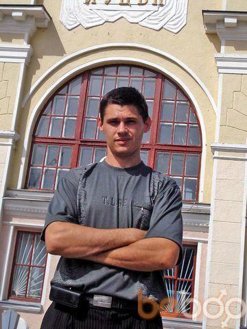 Фото мужчины Saha, Запорожье, Украина, 36