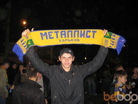 Фото мужчины McLain, Харьков, Украина, 38