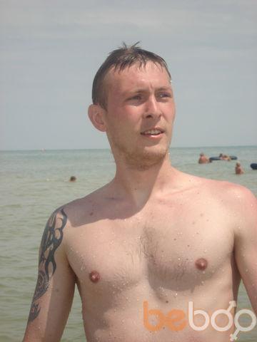 Фото мужчины chip, Днепропетровск, Украина, 32