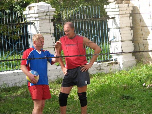 Фото мужчины илья, Ярославль, Россия, 53