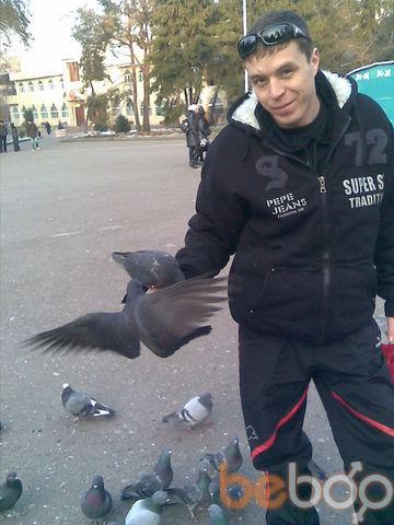 Фото мужчины Максим, Алматы, Казахстан, 33