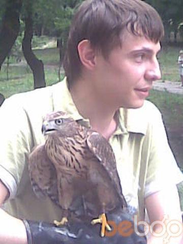 Фото мужчины potapmixa, Макеевка, Украина, 28