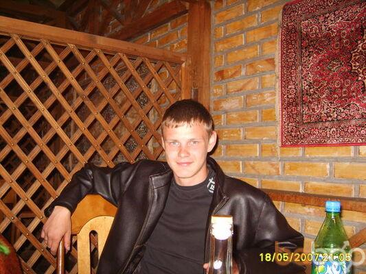 Фото мужчины stas, Самара, Россия, 33