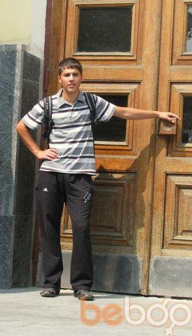 Фото мужчины lewa123, Хмельницкий, Украина, 38