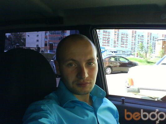 Фото мужчины Agent, Саратов, Россия, 32