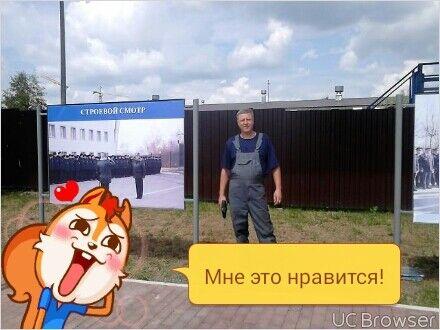 Фото мужчины Владлен, Москва, Россия, 38