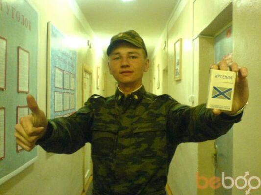 Фото мужчины Горняк, Магнитогорск, Россия, 28