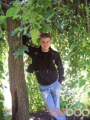 Фото мужчины 777e777, Донецк, Украина, 31
