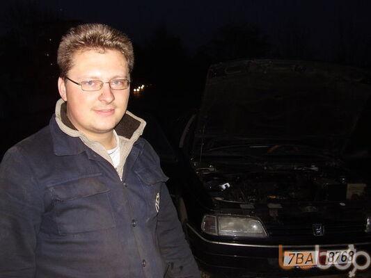 Фото мужчины AlDim, Минск, Беларусь, 34