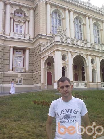 Фото мужчины andreh_2003, Одесса, Украина, 37