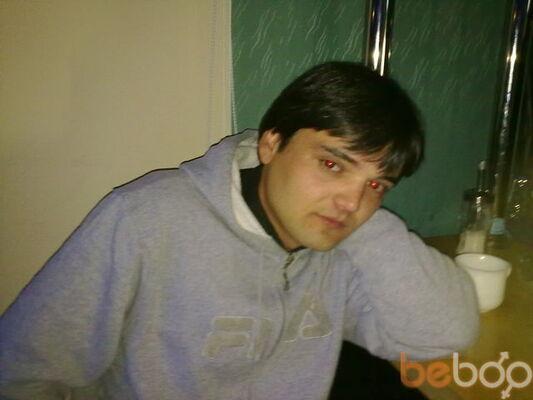Фото мужчины Driuhin, Яловены, Молдова, 29