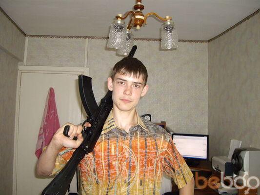 Фото мужчины Димасик, Омск, Россия, 26