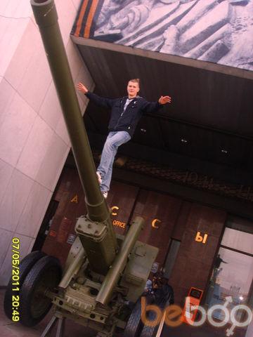 Фото мужчины Spasatel, Москва, Россия, 28