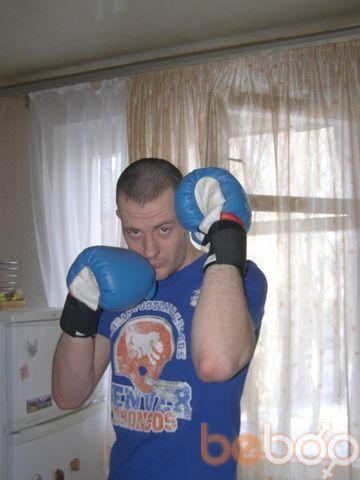 Фото мужчины Smart, Кривой Рог, Украина, 29
