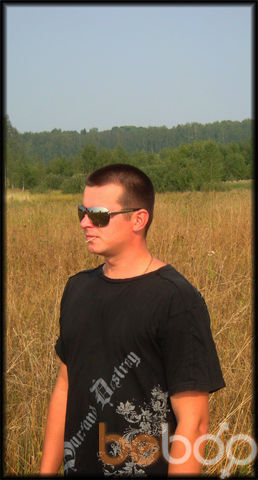 Фото мужчины Harley, Москва, Россия, 32