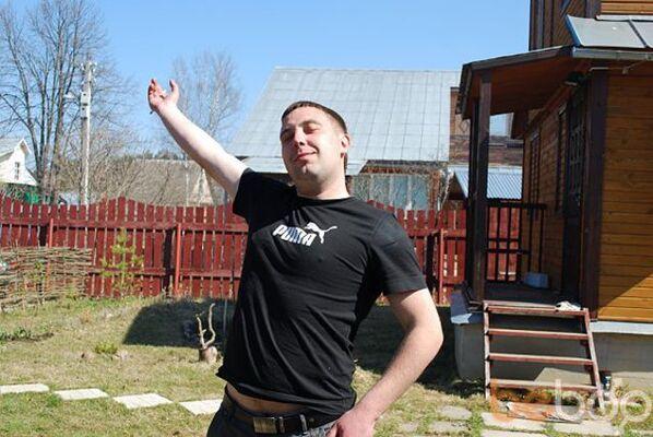 Фото мужчины никитоss, Москва, Россия, 32