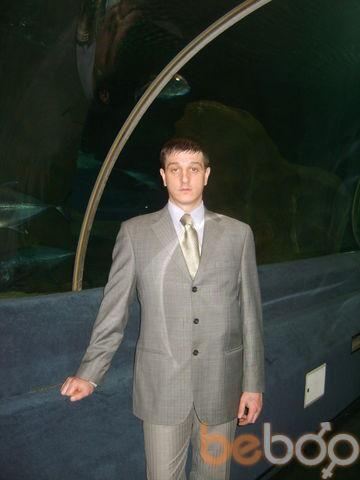 Фото мужчины Serega, Караганда, Казахстан, 35