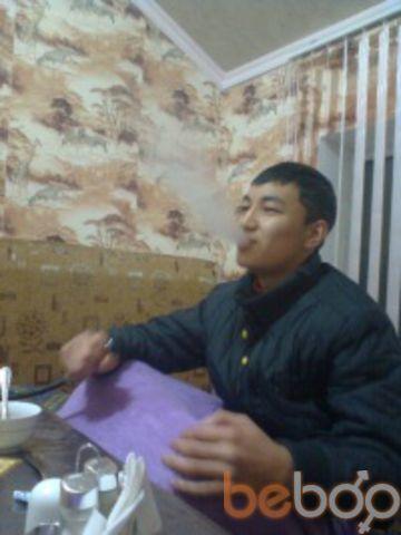 Фото мужчины Ukrop, Алматы, Казахстан, 25