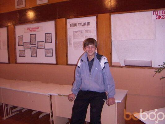 Фото мужчины alex, Астрахань, Россия, 25