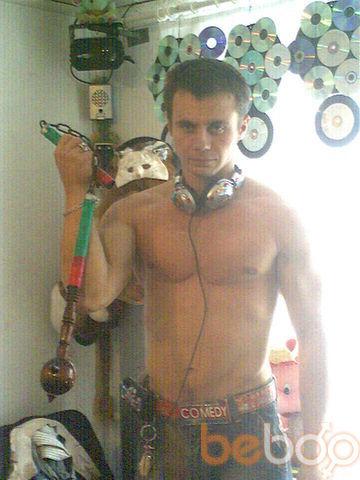 Фото мужчины КОЛЯ777, Одесса, Украина, 33