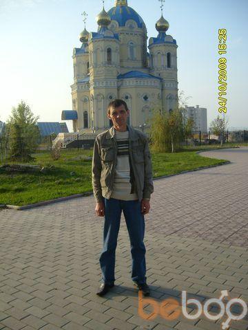 Фото мужчины александр, Луганск, Украина, 54