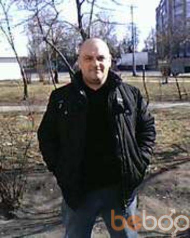 Фото мужчины Vitasy, Киев, Украина, 39