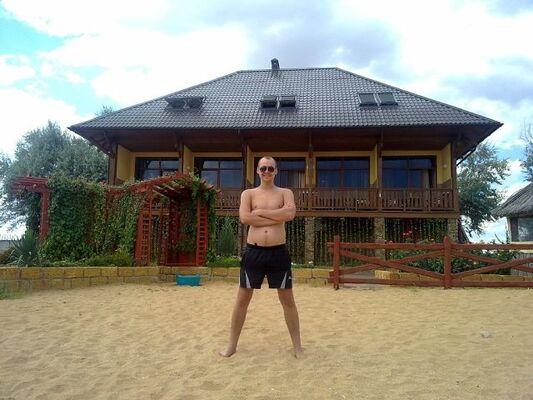 Фото мужчины Михаил, Днепропетровск, Украина, 29