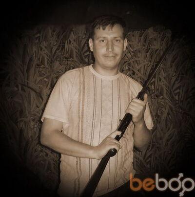 Фото мужчины Сергей, Пятигорск, Россия, 38