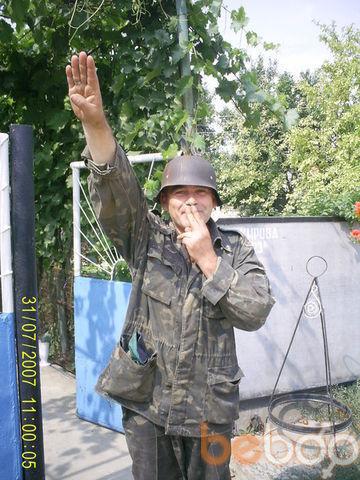Фото мужчины cedoi, Тирасполь, Молдова, 37