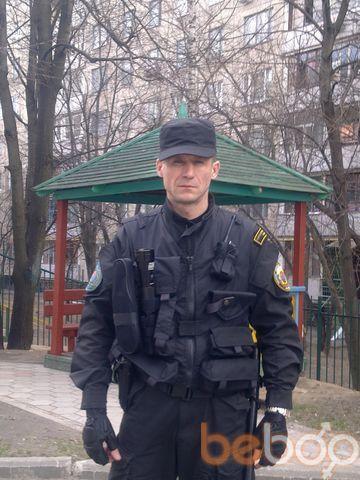 Фото мужчины Игорь, Москва, Россия, 47