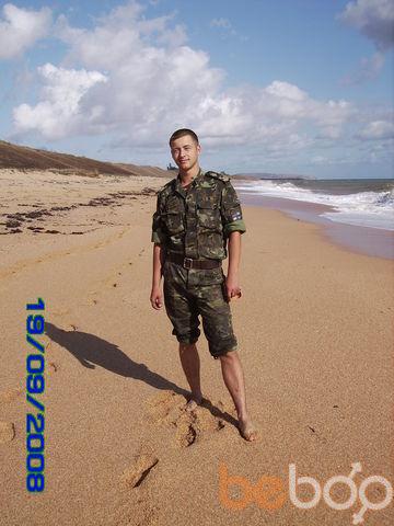 Фото мужчины Умник, Харьков, Украина, 32