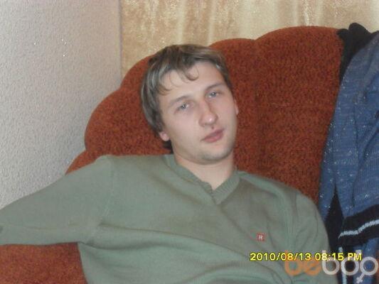 Фото мужчины gans, Москва, Россия, 29