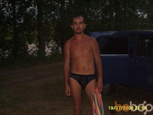 Фото мужчины Vital, Пермь, Россия, 35