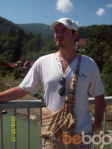 Фото мужчины ЗИКУ, Черновцы, Украина, 36