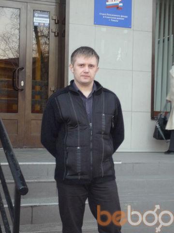 Фото мужчины Pens, Северск, Россия, 35