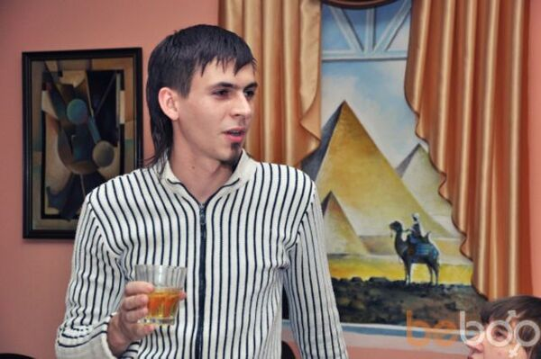 Фото мужчины Xopyc, Днепродзержинск, Украина, 28