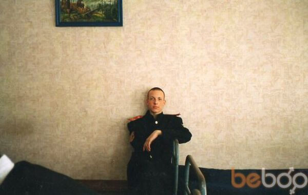 Фото мужчины Искушающий, Донецк, Украина, 29