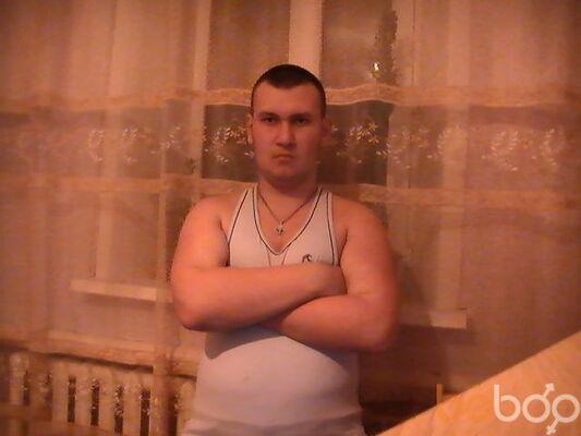 Фото мужчины Dima, Рудный, Казахстан, 23