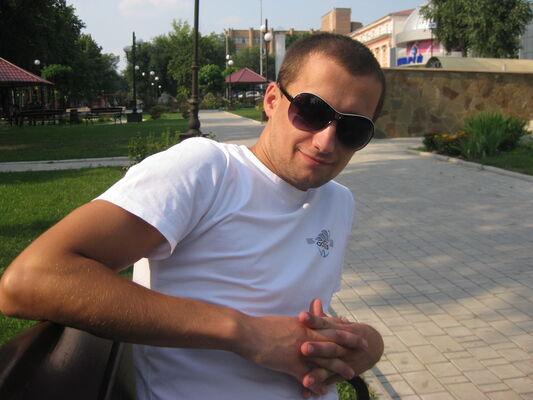 Фото мужчины Серёга, Донецк, Украина, 31