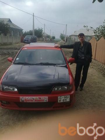 Фото мужчины Урум, Комрат, Молдова, 29