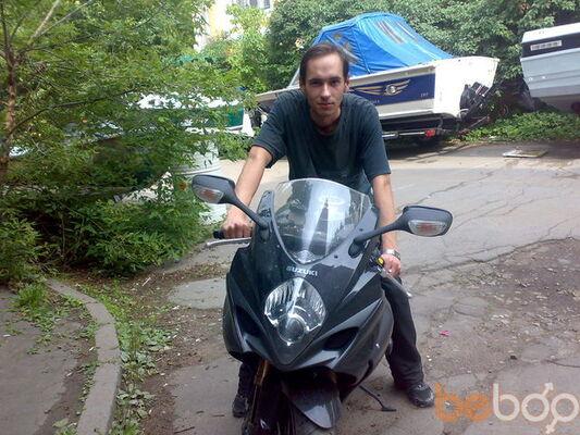 Фото мужчины Demon, Сочи, Россия, 33