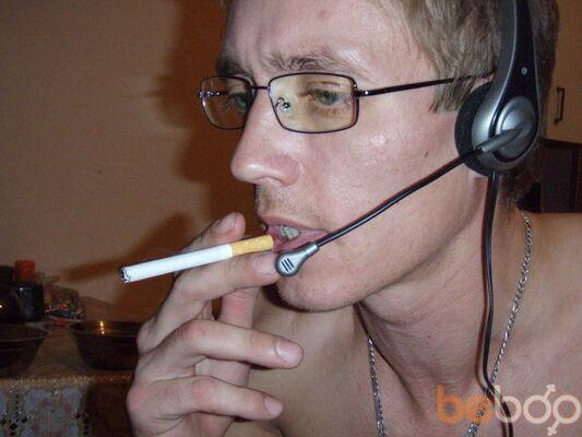 Фото мужчины romario923, Норильск, Россия, 40