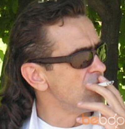 Фото мужчины DEZZUM, Верхняя Салда, Россия, 37