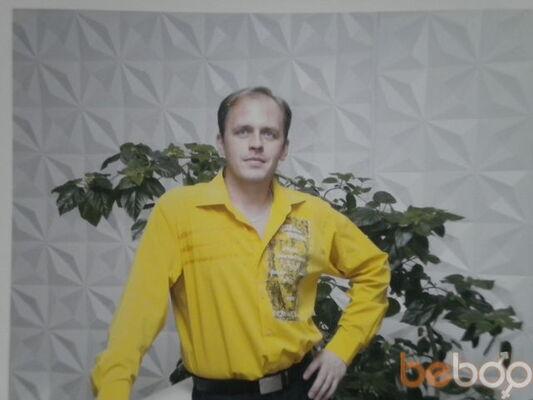 Фото мужчины Турист, Иркутск, Россия, 37